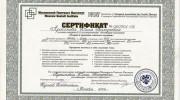 Московский Гештальт Институт